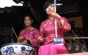 Jingdezhen Immagine 466